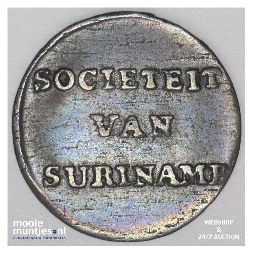 Suriname (koninkrijk)  - Duit - 1764 (kant B)