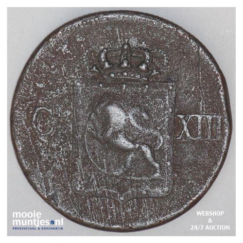skilling - Norway 1816 (KM 284) (kant B)