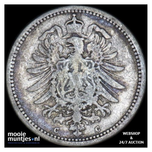 20 pfennig - Germany 1873 C (KM 5) (kant B)