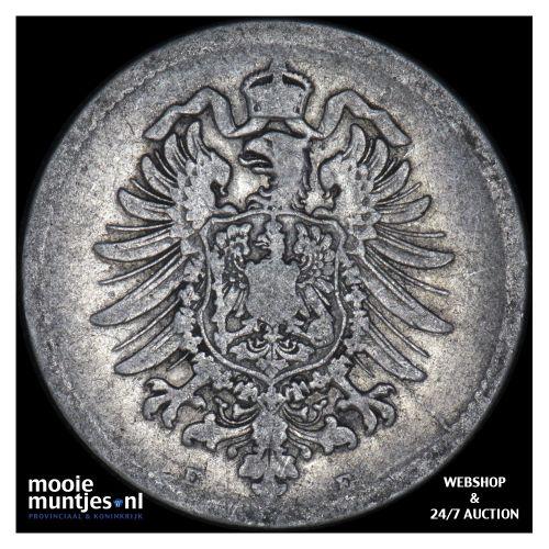mark - Germany 1874 E (KM 14) (kant B)