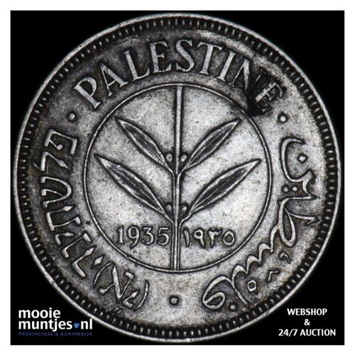 50 mils - Palestine 1935 (KM 6) (kant A)