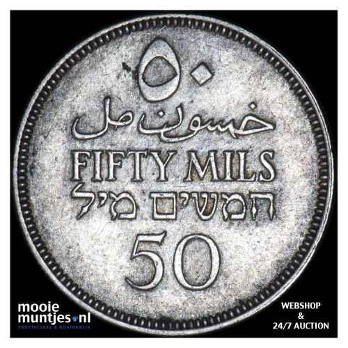 50 mils - Palestine 1935 (KM 6) (kant B)