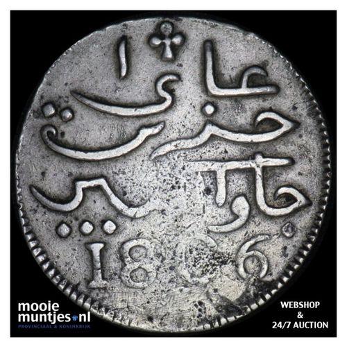 Nederlands-Indië - Ropij - 1806 (kant A)