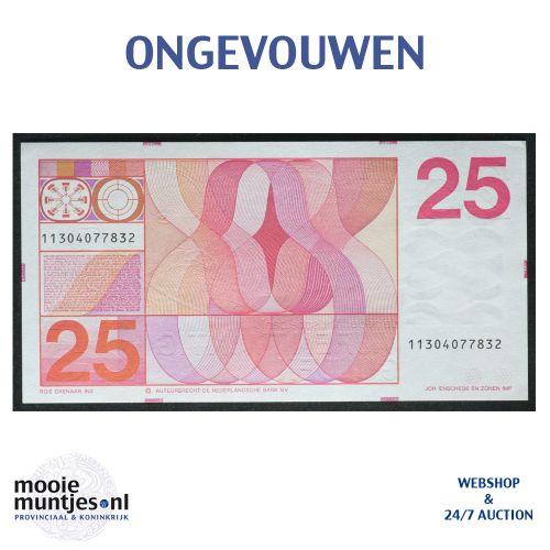 25 gulden - 1971 (Mev. 84-2 / AV 56) (kant B)