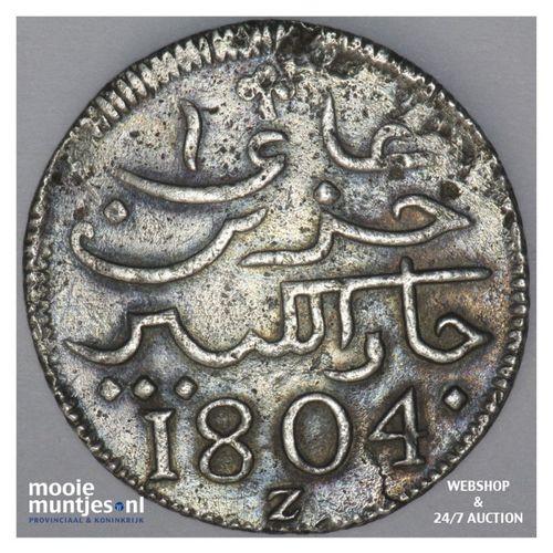 Nederlands-Indië - Ropij - 1804 (kant A)