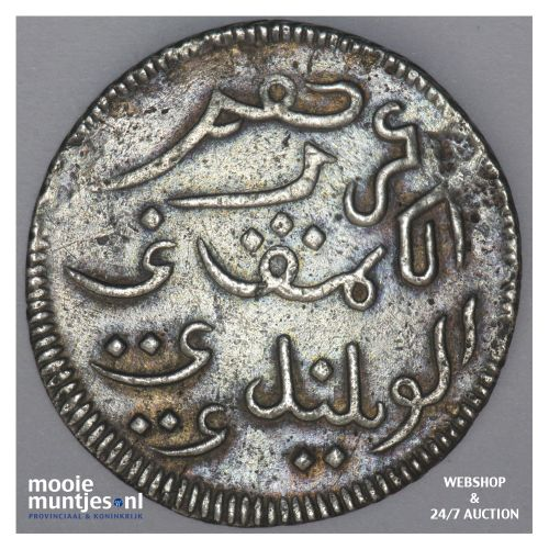 Nederlands-Indië - Ropij - 1804 (kant B)