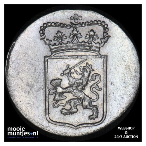 Nederlands West-Indië - 2 Stuiver - 1794 (kant B)