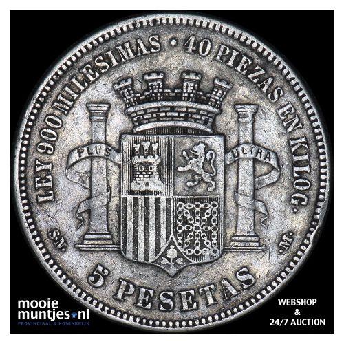 5 pesetas - third decimal coinage - Spain 1870 (70) SN-M (KM 655) (kant B)