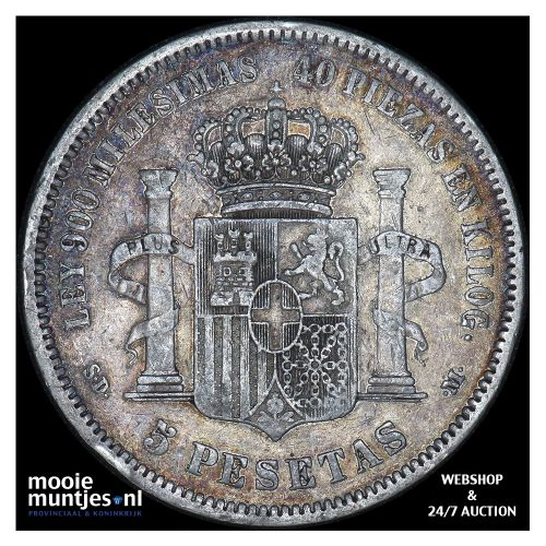 5 pesetas - third decimal coinage - Spain 1871 (71) SD-M (KM 666) (kant B)