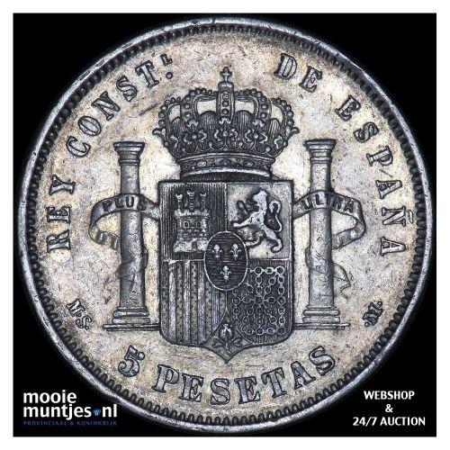 5 pesetas - third decimal coinage - Spain 1884 (84) MS-M (KM 688) (kant B)