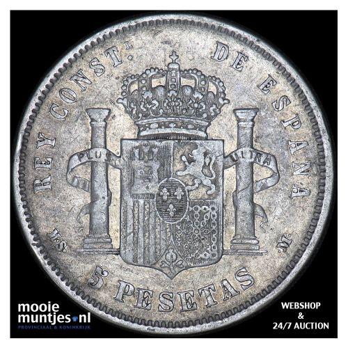 5 pesetas - third decimal coinage - Spain 1885 (85) MS-M (KM 688) (kant B)