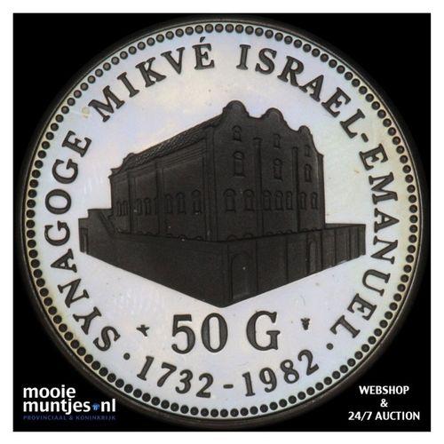 Nederlandse Antillen  - 50 gulden - 1982 PP (kant A)