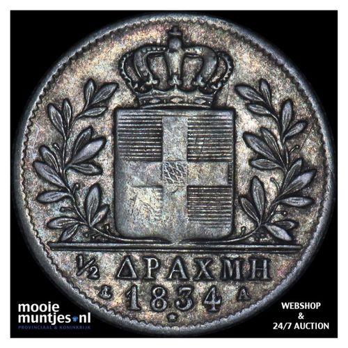 1/2 drachma - Greece 1834 (KM 19) (kant A)