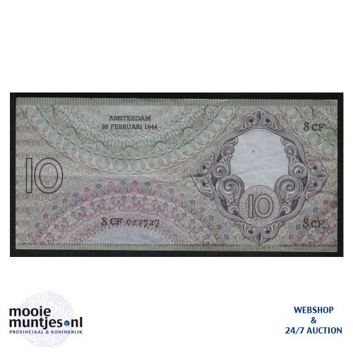 10 gulden  - 1943 (Mev. 43-1 / AV 32) (kant B)