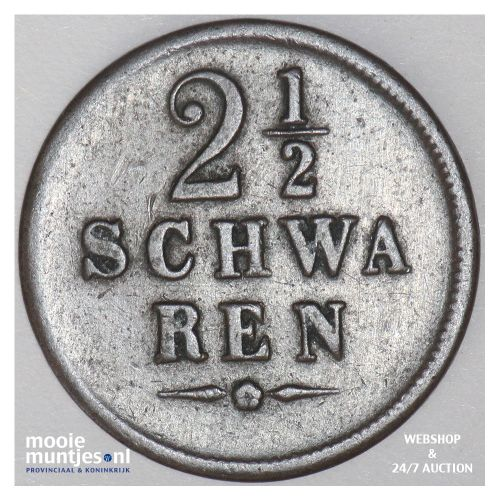2-1/2 schwaren - German States/Bremen 1853 (KM 234) (kant B)