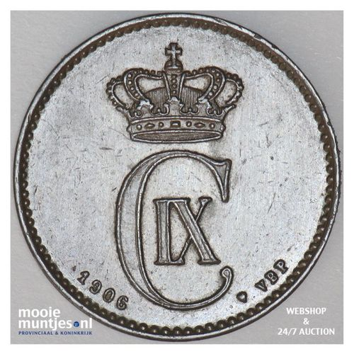 2 ore - Denmark 1906 (KM 793.2) (kant A)