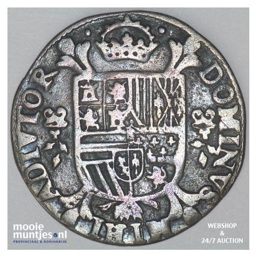 Utrecht - Vijfde Philipsdaalder - 1571 (kant B)