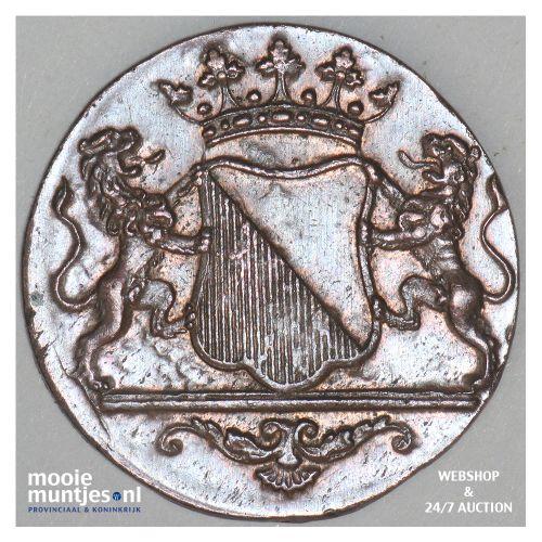 Nederlands-Indië - Duit - 1790 (kant B)