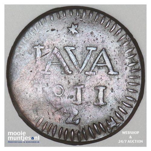Nederlands-Indië - ½ Stuiver  - 1811 (kant A)