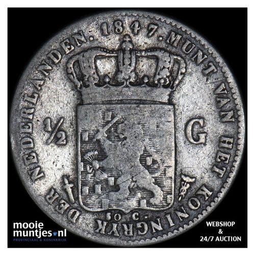 ½ gulden - Willem II - 1847 (kant A)