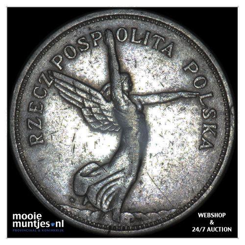 5 zlotych - republic - Poland 1930 (KM Y# 18) (kant B)
