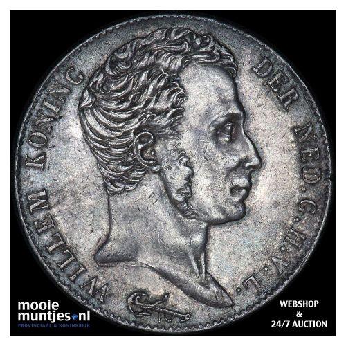 3 gulden - Willem I - 1820 Utrecht (kant B)