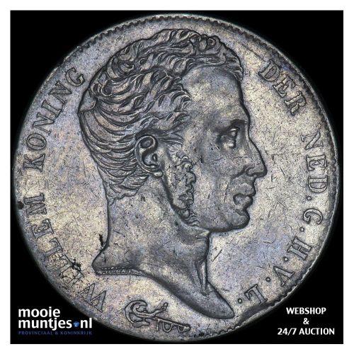 3 gulden - Willem I - 1819 Utrecht (kant B)