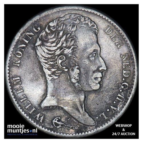1 gulden - Willem I - 1820 Utrecht (kant B)