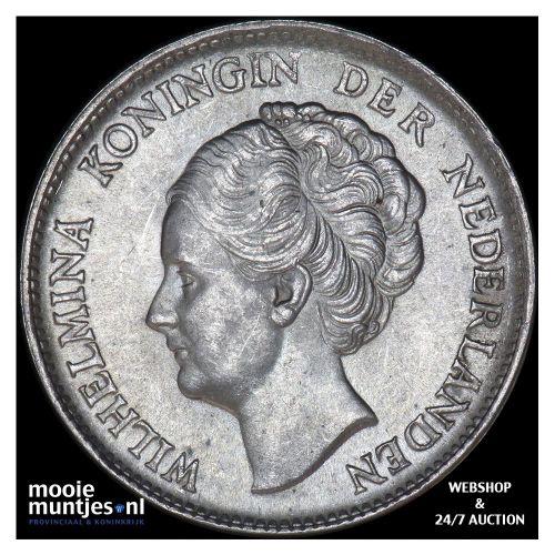 1 gulden - Wilhelmina - 1945 EP (kant B)