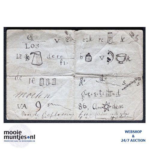 1 gulden - 1916 (Mev. 02-2b / AV 2) (kant B)