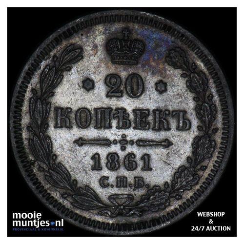 20 kopeks - Russia (U.S.S.R.) 1861 (KM Y# 22.2) (kant A)