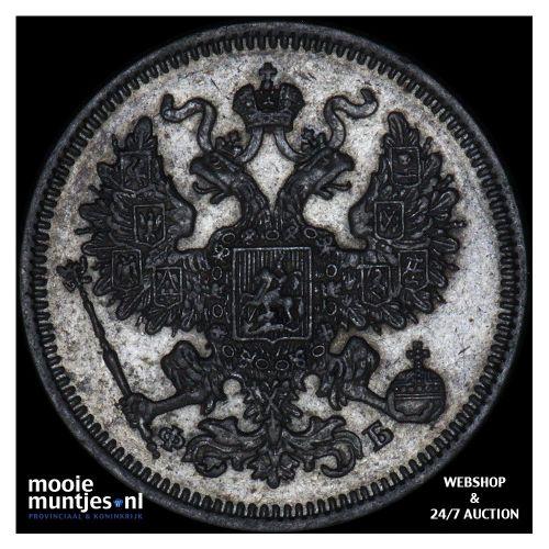 20 kopeks - Russia (U.S.S.R.) 1861 (KM Y# 22.2) (kant B)