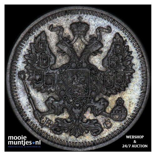 20 kopeks - Russia 1915 (KM Y# 22a.2) (kant B)