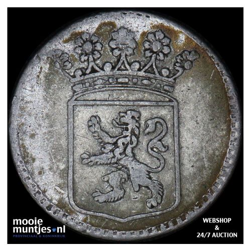 VOC 1/2 duit - Holland - Netherlands East Indies 1762 (KM 72a) (kant B)