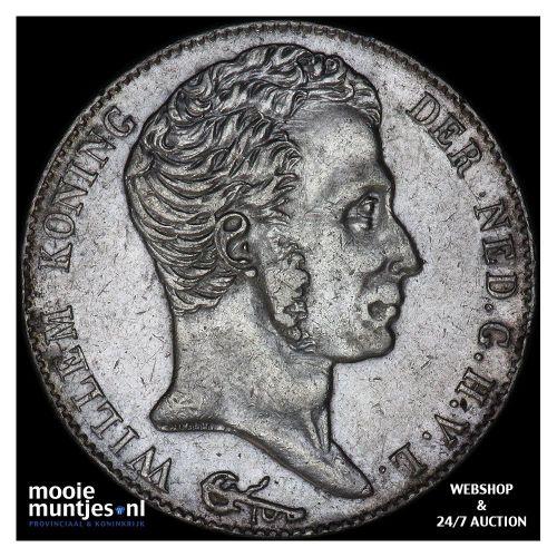 3 gulden - Willem I - 1832 over 21 Utrecht (kant B)