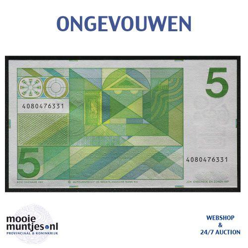 5 gulden - 1973 (Mev. 24-1 / AV 19) (kant B)
