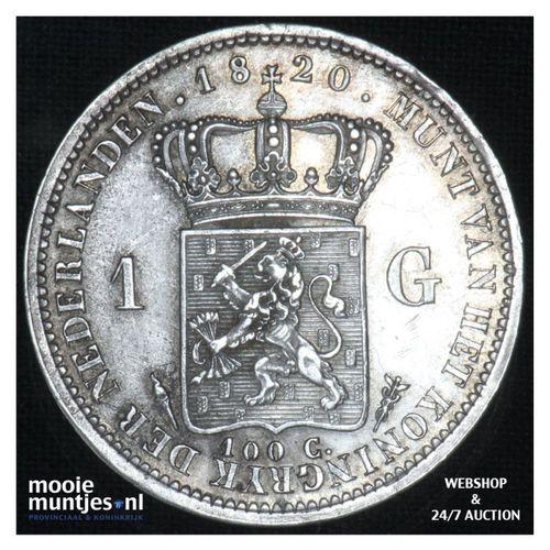 1 gulden - Willem I - 1820 Utrecht (kant A)