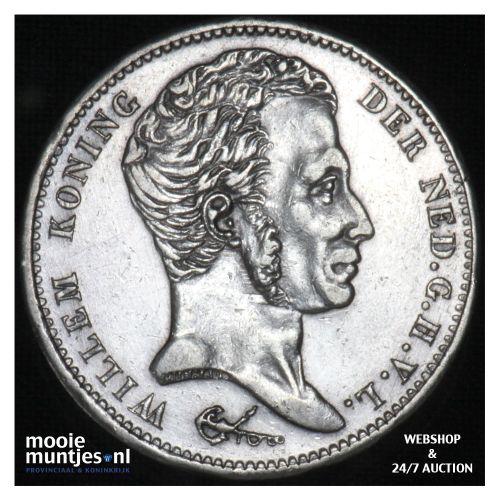 1 gulden - Willem I - 1824 a Utrecht (kant B)
