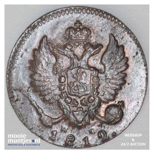 denga (1/2 kopek) - Russia (U.S.S.R.) 1812 (KM C# 116.4) (kant A)