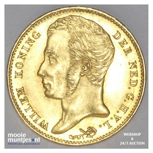 10 gulden - Willem I - 1840 over 40 (kant B)