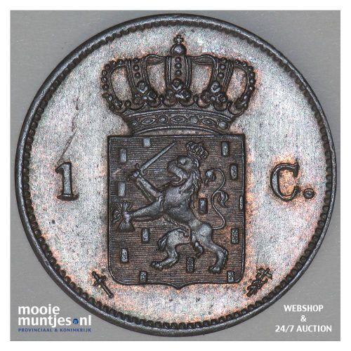 1 cent - Willem III - 1873 (kant B)