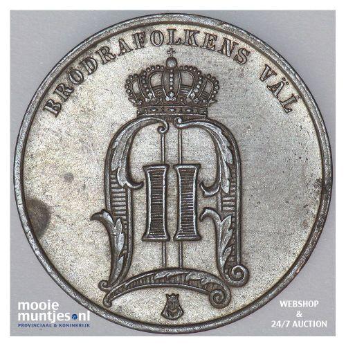 5 ore - Sweden 1882 (KM 736) (kant B)