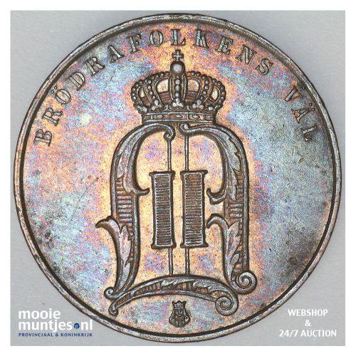 5 ore - Sweden 1889 (KM 736) (kant B)