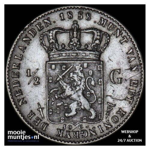 ½ gulden - Willem III - 1858 (kant A)