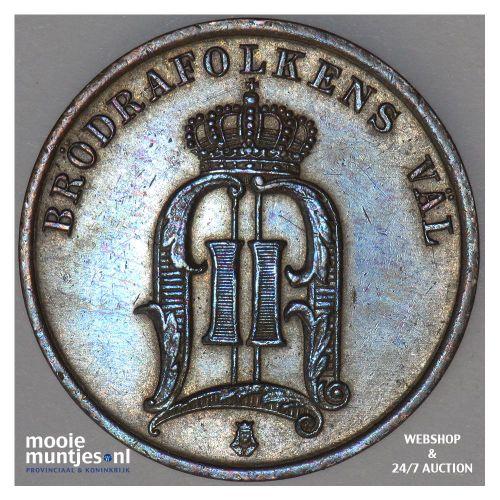 2 ore - Sweden 1882 (KM 746) (kant B)