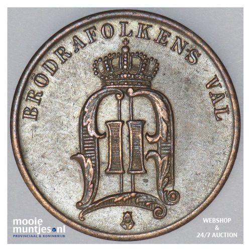 2 ore - Sweden 1884 (KM 746) (kant B)