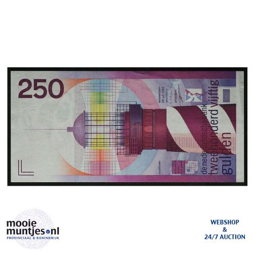 250 gulden - 1985 (Mev. 134-1 / AV 93) (kant A)