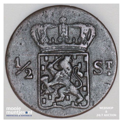 Nederlands-Indië - ½ Stuiver  - 1825 (kant B)