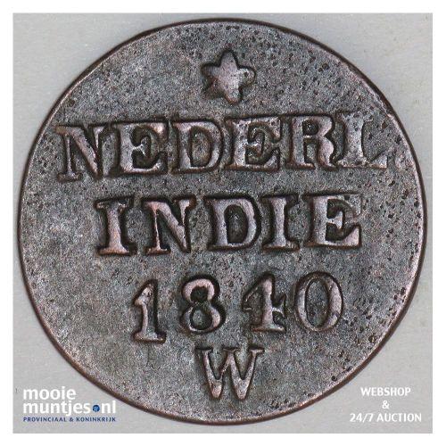 Nederlands-Indië - 1 cent - 1840 W (kant A)