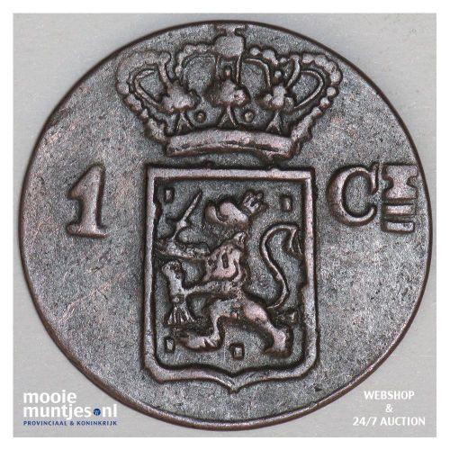 Nederlands-Indië - 1 cent - 1840 W (kant B)